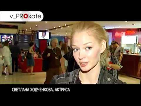 Moscow Life. Премьера фильма 5 невест.