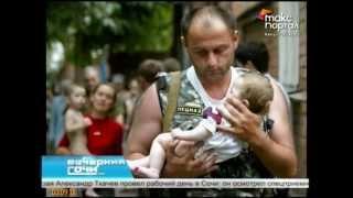 В Сочи почтили память погибших в Беслане заложников