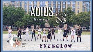 [KPOP IN PUBLIC CHALLENGE] EVERGLOW (에버글로우) - ADIOS DANCE COVER BY GIRLS LINE (12 MEMBERS VER)