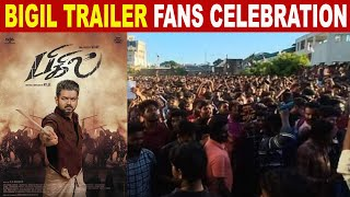 Bigil Trailer Celebration In Rohini Theatre   Thalapathy Vijay   BIGIL   ATLEE