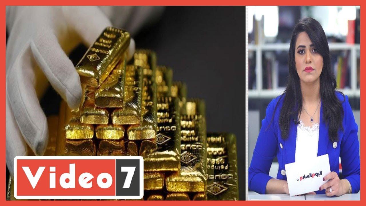 هبوط جنوني لسعر الذهب.. يا ترى اللى اشتراه بـ (900) السنة اللى فاتت خسر؟ #تغطية_خاصة  - 13:58-2021 / 2 / 27