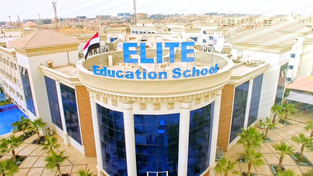 education School