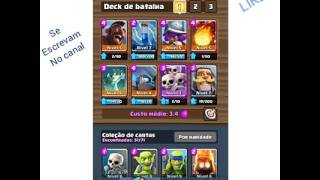 Primeiro video do canal de clash royale e e e clash of clans
