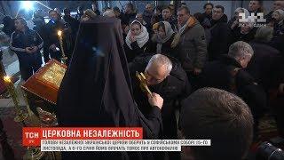 В УПЦ КП назвали дату, коли Україна отримає Томос