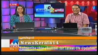 Career Guidence By B.S Warrier on After Plus 2,SSLC
