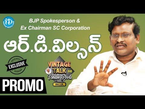 BJP Spokesperson R D Wilson Exclusive Interview - Promo || Talking Politics With iDream #198