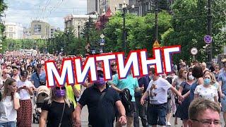Митинг в Москве 15 июля 2020 не состоится