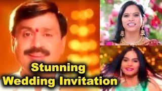 Gaali Janardhan Reddy Daughter Wedding Invitation Card l Stunning Wedding Card