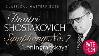 "Дмитрий Шостакович - Симфония №7 ""Ленинградская"" (Full album) 1984"