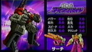 TV Magazine Transformers: Micron Densetsu Preview Video