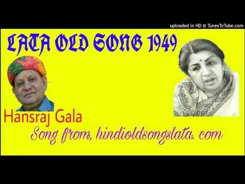 Lara Lappa Lara Lappa - 3 Lata Old Is Gold Song