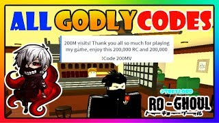 *APRIL 2019* ALLE ARBEITEN GODLY CODES *FREE YEN* [RO GHOUL] | Roblox