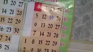 Сенсация билеты на Ледовое шоу Плющенко 29 12 17...