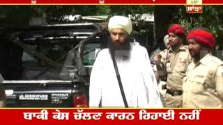 Sant Baljit Singh Daduwal gets bail in Illegal Arms case