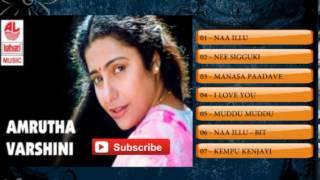 Amrutha Varshini Telugu Movie Full Songs | Jukebox | Suhasini, Ramesh Aravind