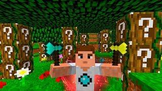 видео: Я Нашел Магические Деревья в Лесу в Майнкрафт! Лаки Блоки! Мультик, троллинг, ловушка