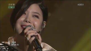 151101 린 (LYn) - My Destiny (콘서트 필 Concert Feel)