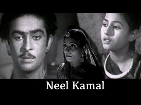 Neel Kamal is listed (or ranked) 12 on the list The Best Waheeda Rehman Movies