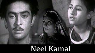 Neel Kamal, 1947