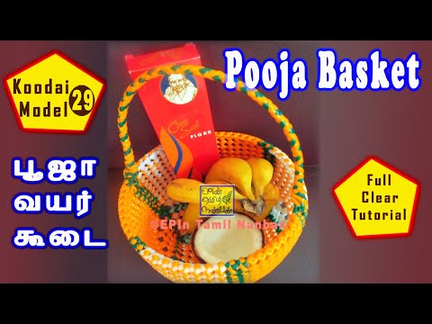 #EPIn 160 - Poojai Koodai Tutorial with Frame, Basic Knot Plastic wire Pooja Basket making Tutorial