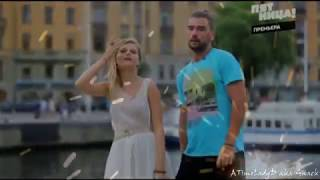 Антон Лаврентьев Мария Ивакова Между нами 14th February Орел и Решка Шопинг