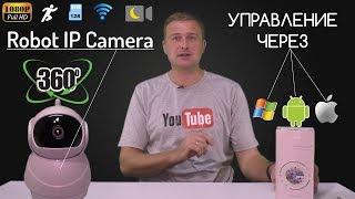 Панорамная IP WI-FI Camera 360° с Ночным Виденьем + Настройка