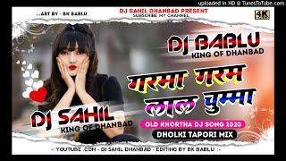 Hamma Hamma Old Khortha Tapori Dholki Remix By Dj Sahil And Dj Bablu(360P)_1