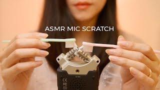 ASMR Intense Mic Scratching & Touching | Close-Up Mic Sounds (No Talking)