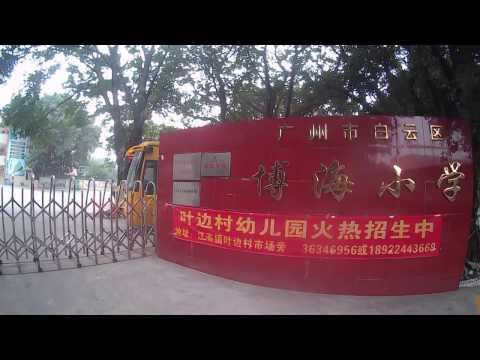 我的故乡-广东省广州市白云区江高镇唐贝村
