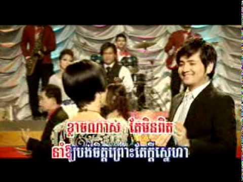 Kim.Savet - Pteas Psar Pram Khnorng (Karaoke)