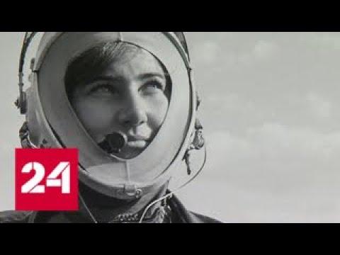 Уникальные исторические фотографии: в Екатеринбурге открылась выставка агентства ТАСС - Россия 24