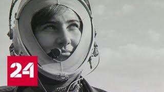 Смотреть видео Уникальные исторические фотографии: в Екатеринбурге открылась выставка агентства ТАСС - Россия 24 онлайн