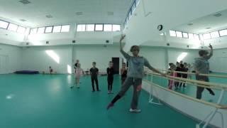 Хореография (класс) - Баринова А.В.