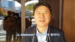 첫 번째 렘터뷰_엄태욱 목사님