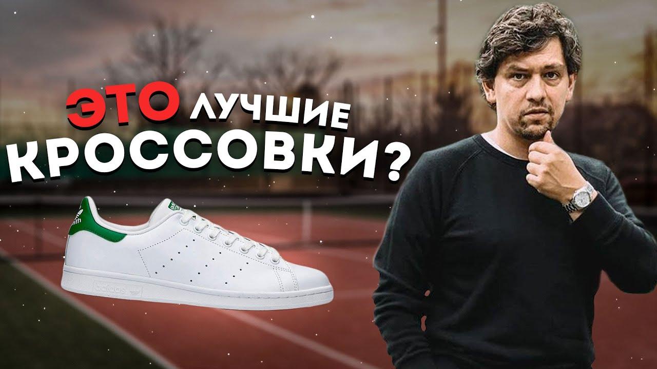 Обзор кроссовок Adidas EQT Support ADV и Support 2.0 - YouTube