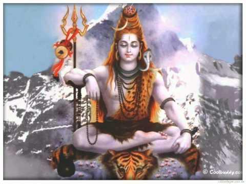 Vedic Meditation (In Kannada)