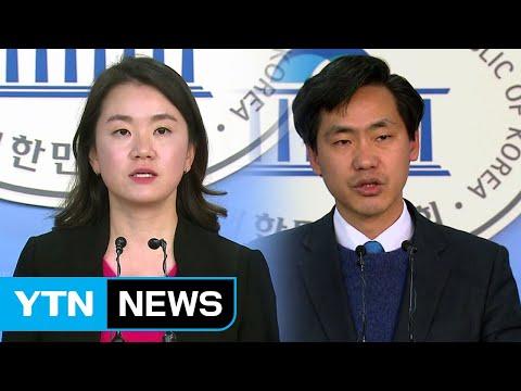 """한국당 """"국회 무시""""...바른정당 """"벼락치기 개헌"""" / YTN"""