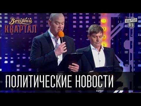 /LIVE - ПРЯМОЙ ЭФИР - ПЕРВЫЙ КАНАЛ
