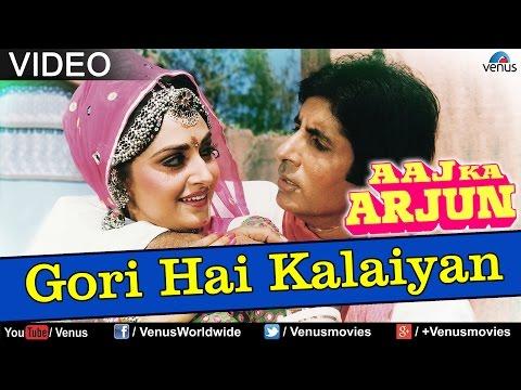 Gori Hai Kalaiyan Full Video Song | Aaj Ka Arjun | Amitabh Bachchan, Jaya Prada | Best Hindi Song