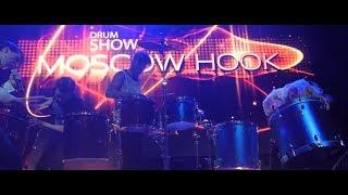 видео шоу барабанщиков в москве