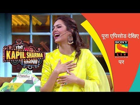 दी कपिल शर्मा शो | एपिसोड 50 | ईशा की रुकी नही हँसी | सीज़न 2 | 16 जून, 2019