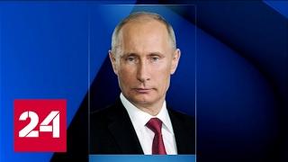 Путин ввел запрет на перевод денег на Украину через иностранные системы thumbnail