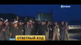 СМИ: КНДР осуществила запуск баллистической ракеты с подлодки
