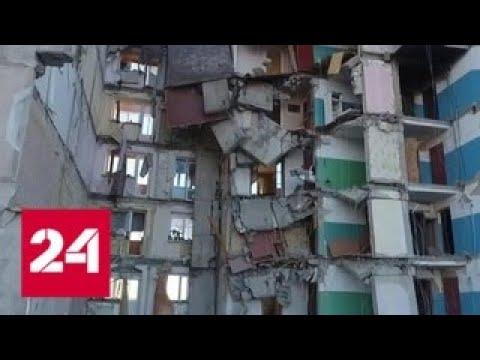 Работу спасателей в Магнитогорске осложняет угроза новых обрушений - Россия 24