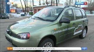 Беспилотные автомобили ФГУП «НАМИ» в программе «Утро России»