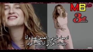 Güliz Ayla - Olmazsan Olmaz | اغنية لا يمكن بدونك مترجمة