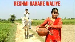 Reshmi Garare Waliye - Kudi Aag Wargi