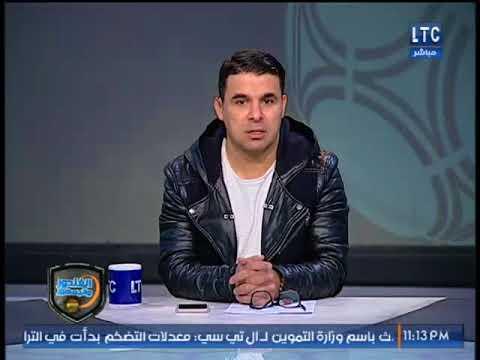 شاهد تعليق خالد الغندور بعد فوز الاهلي على الاسماعيلي