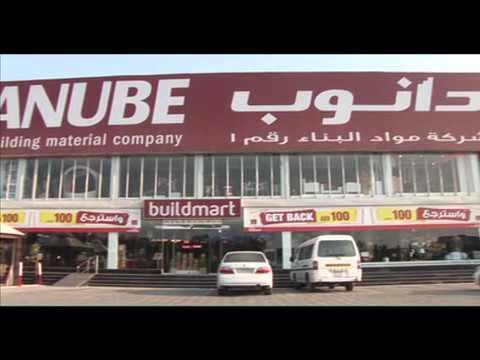 Danube Group  Corporate Film 3mins 30 secs