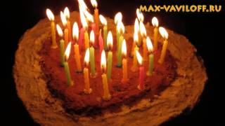 Торт мужу на день рождения  со свечами (задувает свечи)(, 2015-01-12T08:55:50.000Z)